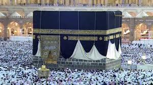 Et Tours Hajj