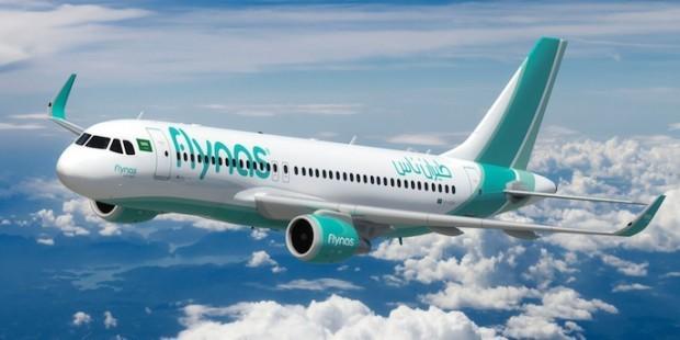Hajj 2015 – Flynas, nouvelle compagnie low cost Paris Djeddah