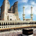 La Mecque : Pullman Zamzam hotel *****