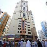 Olayan Mecca Hotel ***