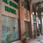 Madina : Al Saha Hotel ****